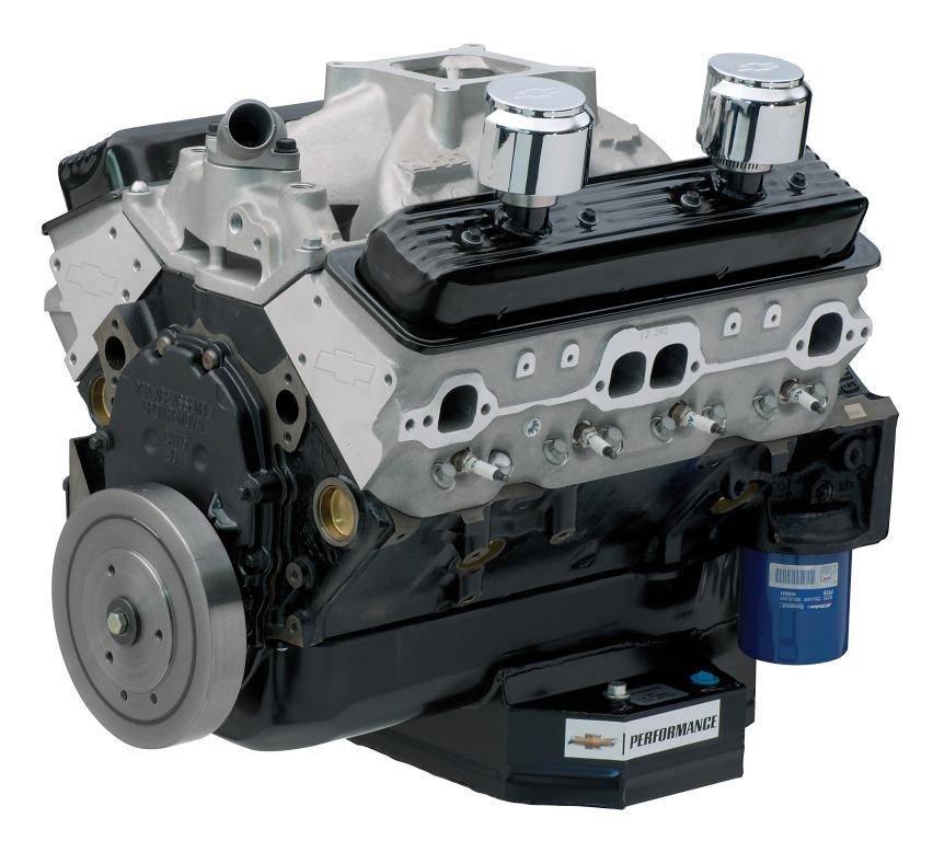 Western GMC Buick   GM Parts Edmonton online store - Performance Engines